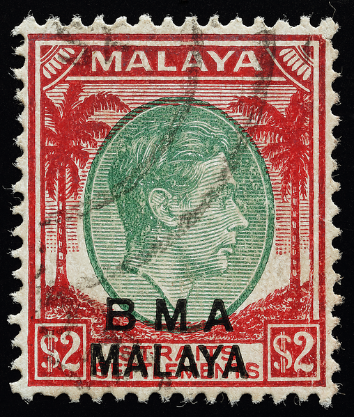 BMA Malaya $2