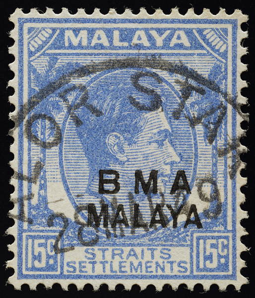 BMA Malaya SG11 15c black overprint shift used