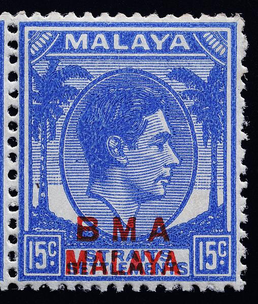 BMA Malaya deep ultramarine substitute paper