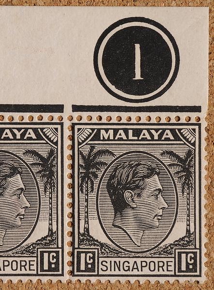Singapore KGVI 1948 1c plate 1 margin