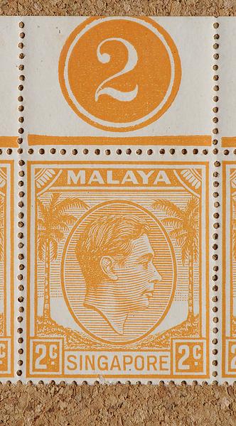 Singapore Malaya KGVI 1949 2c margin plate 2