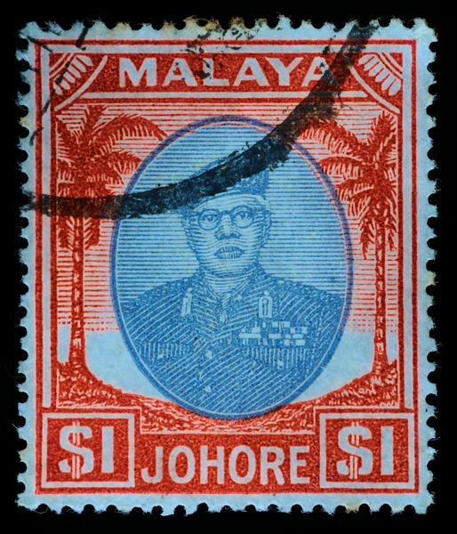 Malaya 1949 Johore Sultan Ibrahim $1 UV fluorescence