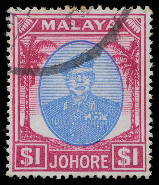 Malaya Johore small heads issue $1 Sultan Ibrahim