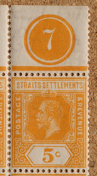 Straits Settlements Imperium KGV 5c margin plate 7