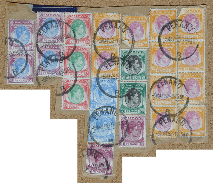 Penang 1949 small heads issue high values large piece parcel