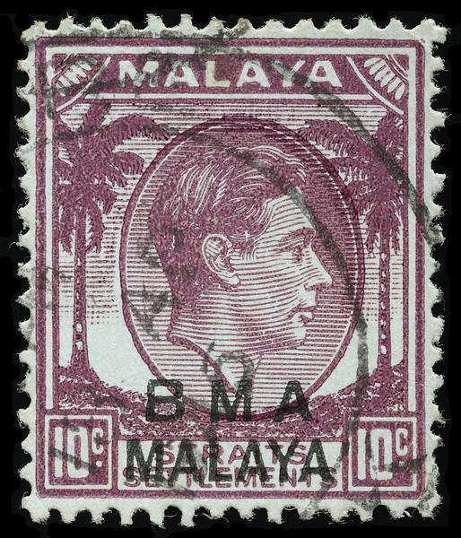 BMA Malaya 10c worn plates