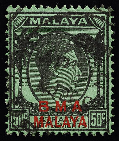 BMA Malaya 50c metallic overprint