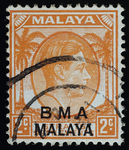 BMA Malaya 2c die I SG3 lighter vignette