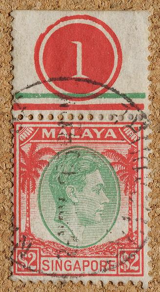 Singapore 1948 KGVI $2 duty plate 1