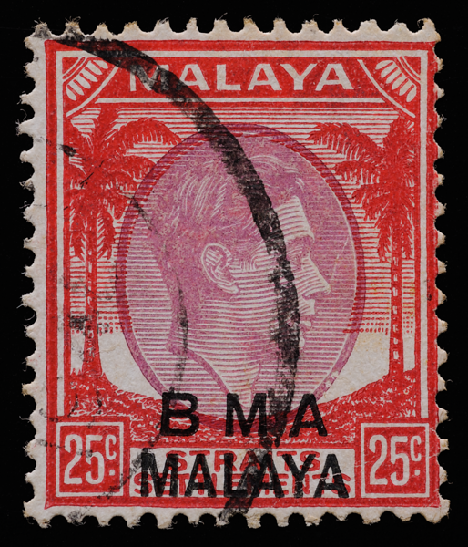 BMA MALAYA 25c on substitute paper
