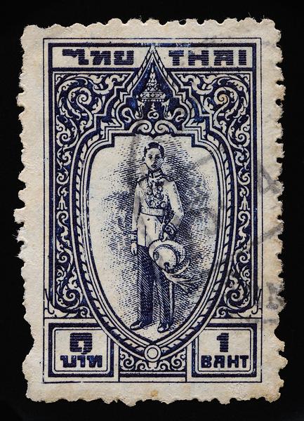 King Ananda Mahidol (Rama VIII), Thailand 1943