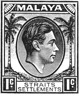 Malaya Straits Settlements KGVI 1c 1937 white background