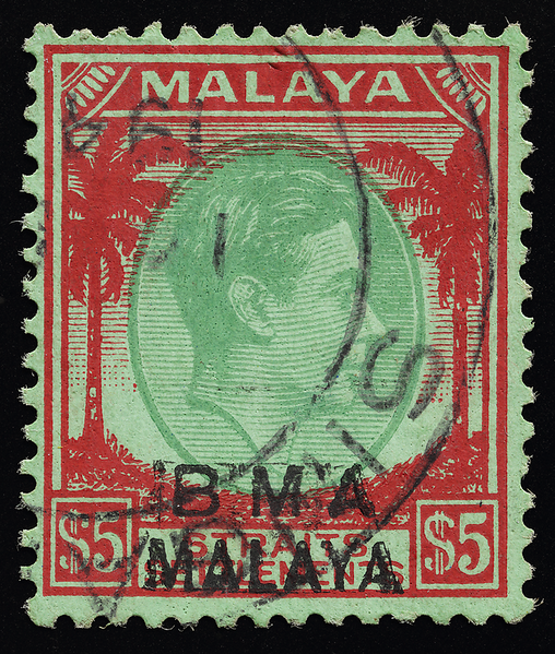 BMA Malaya $5 green paper overprint forgery