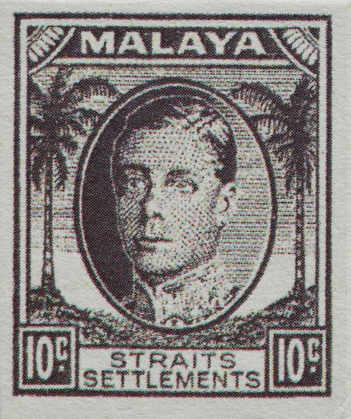 Malaya Straits Settlements King Edward VIII mystery essay replica