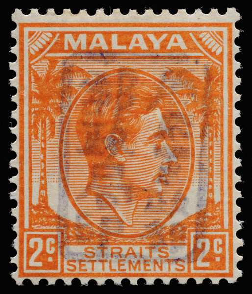 Violet single-frame overprint (Proud Type 4, Gallatly Type A) on Straits Settlements 2c