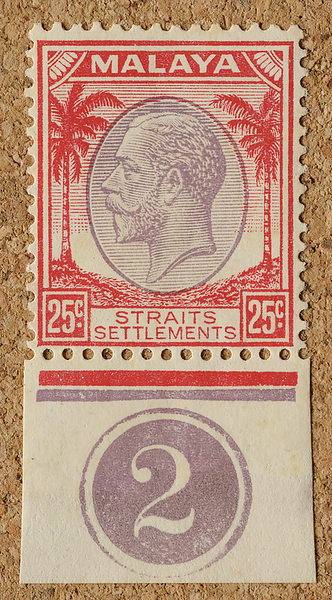 Malaya Straits Settlements KGV 1936 25c margin head plate 2