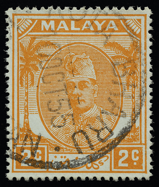 Malaya Kelantan small heads issue 2c
