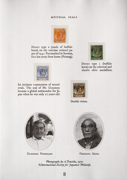 "Some of the most remarkable Japanese occupation overprints were the personal seals of Japanese officials.<br><span style=""font-size:75%"">©Yangchen Lin</span>"