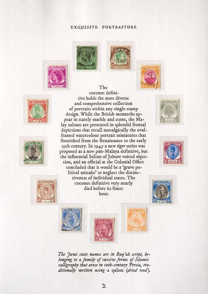 "All 13 different medallions of the coconut definitive, rarely seen on a single page.<br><span style=""font-size:75%"">©Yangchen Lin</span>"