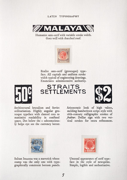 "The author's <i>Pentagon</i> page layout. Typography of the coconut definitive postage stamps of Malaya.<br><span style=""font-size:75%"">©Yangchen Lin</span>"