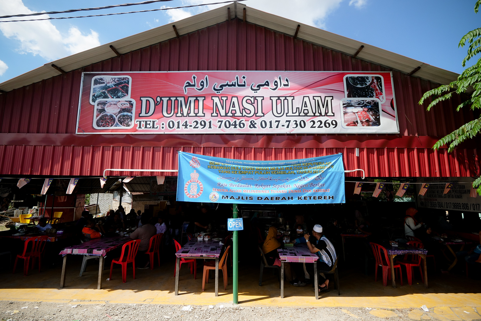 A food worth traveling for, this restaurant serving Kelantanese food and local vegetables, D'Umi Nasi Ulam is a must-visit for all travelers passing through Northern Malaysia (Kota Bahru area)