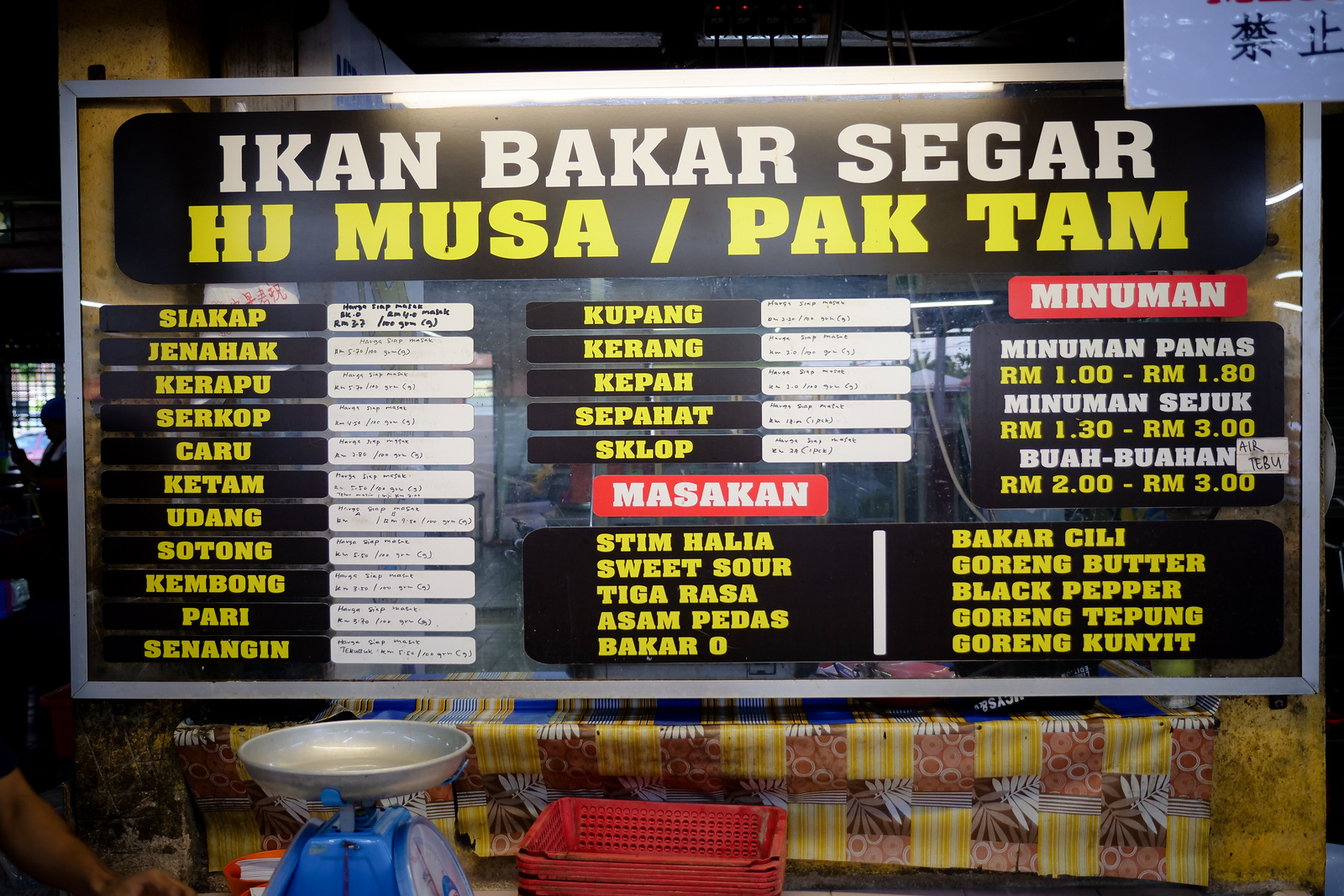 This is the menu at Ikan Bakar Hj Musa