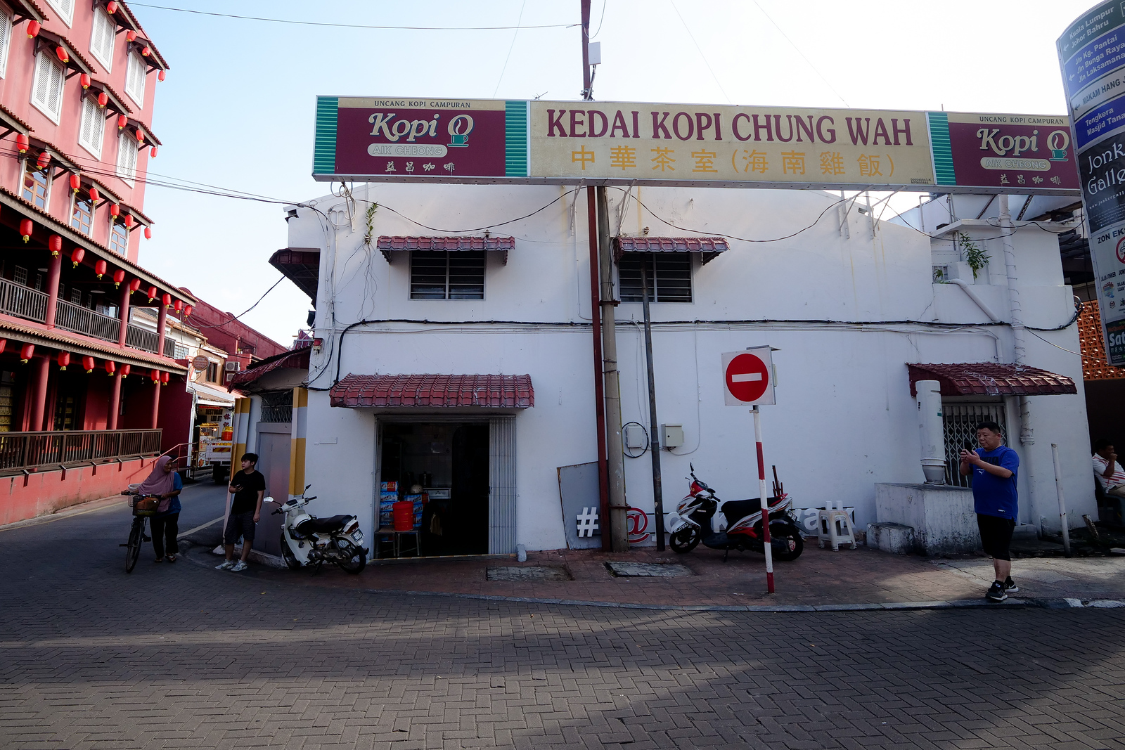 Kedai Kopi Chung Wah is some of the best food in Melaka