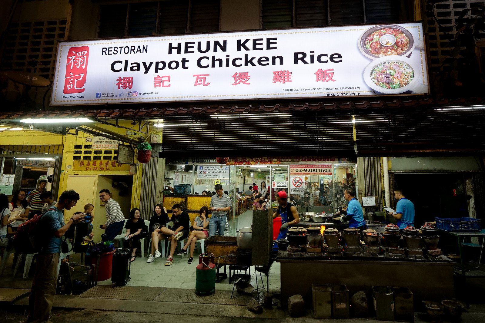 Amazing bowls of Claypot Chicken Rice at Heun Kee Restaurant in Kuala Lumpur Malaysia
