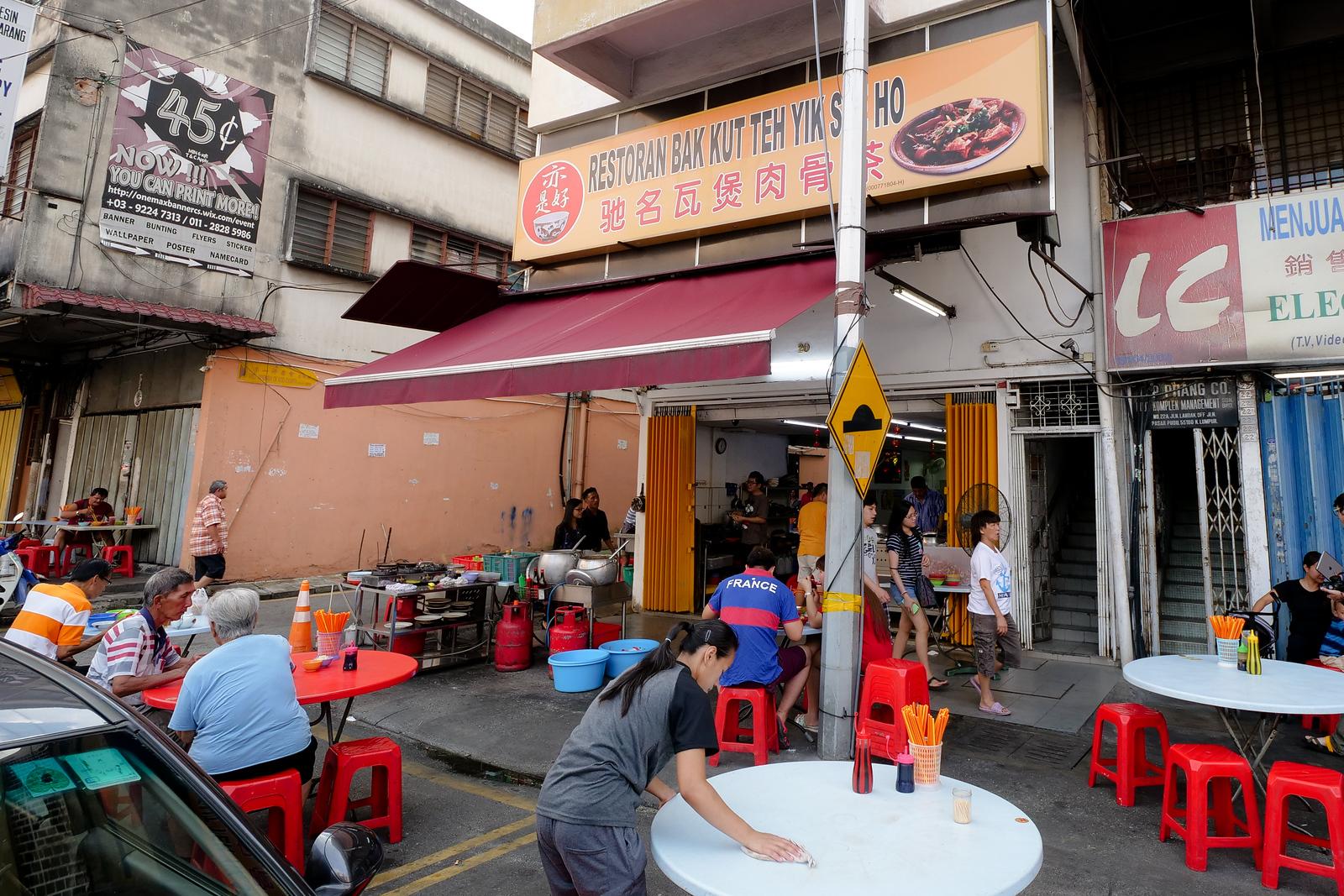 Wonderful examples of Hokkien chinese-Malay cuisine at Bak Kut Teh Yik See Ho