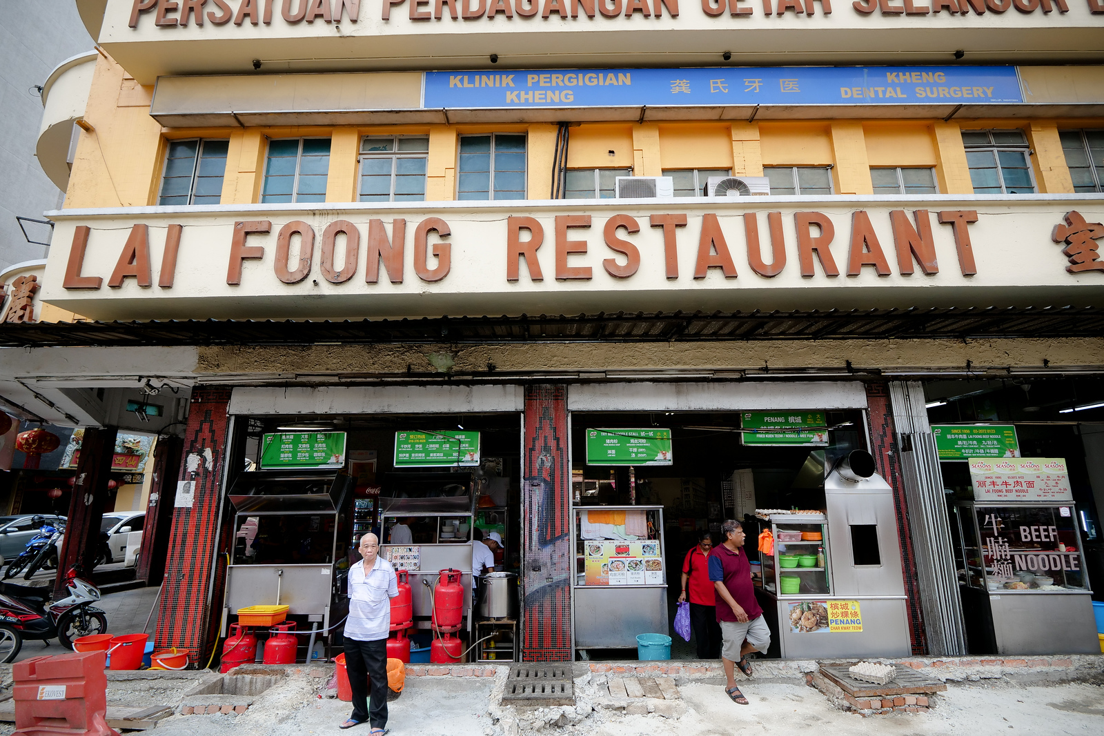 Visit Lai Foong Restaurant for a truly special bowl of clam noodles (huge bowls as well), for the price of just 10RM