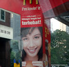Advert for McDonalds chicken burger in Kuala Lumpur, Malaysia in September 2012