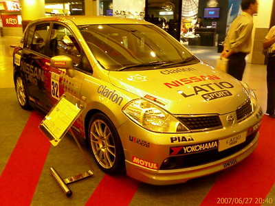Nissan Latio Launching