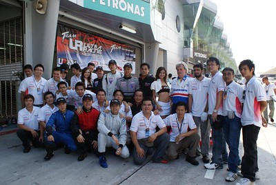 Team Ultra Racing - S1K Endurance Race