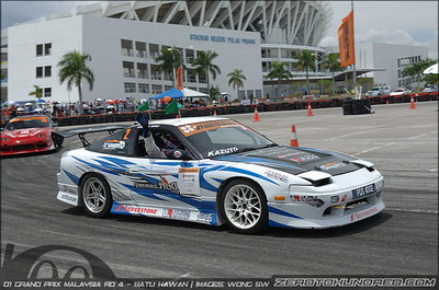 Ultra Racing sponsored Drift Machine