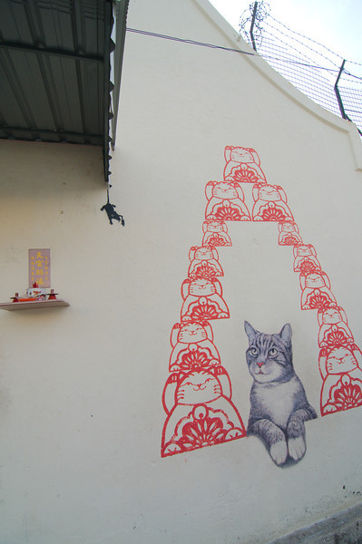 """""""Love Me Like Your Fortune Cat"""" by Artists for Stray Animals"""