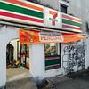 The Chulia Street 7-Eleven