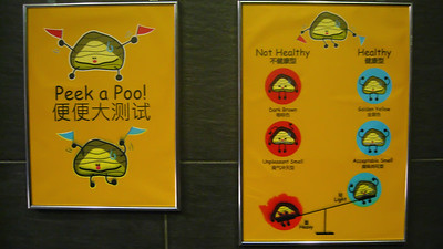 Interesting sign in the bathroom of the Penang Butterfly Farm, Penang, Malaysia