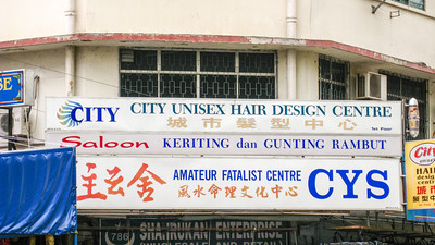 Amateur Fatalist?!? Kota Kinabalu, Malaysia