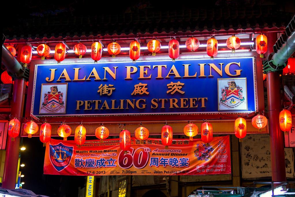 Chinatown, Kuala Lumpur