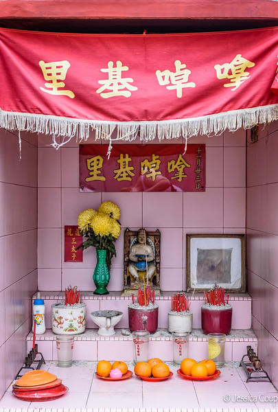 Pink Shrine
