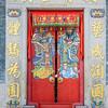 Temple Doors Ajar