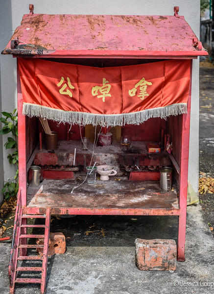 Shrine With Stairs
