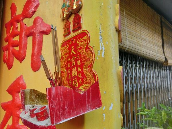 Chinatown-Melaka-Malaysia