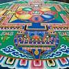 Close Up - Compassion Mandala