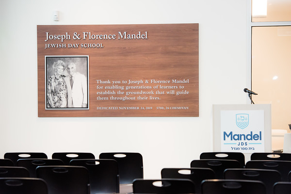 Mariana_Edelman_Photography_Mandel_JDS_Building_Dedication_002