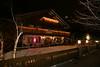 Mandolin Bistro Night59
