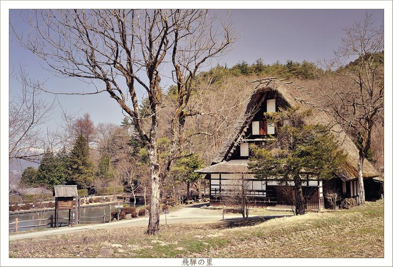 """Hida Village (飛騨の里)<br /> hue by: <a href=""""http://lieveheersbeestje.org/"""">http://lieveheersbeestje.org/</a><br /> Takayama"""
