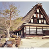 "The Nishioka's House at Hida Village (飛騨の里)<br /> hue by: <a href=""http://lieveheersbeestje.org/"">http://lieveheersbeestje.org/</a><br /> Takayama"