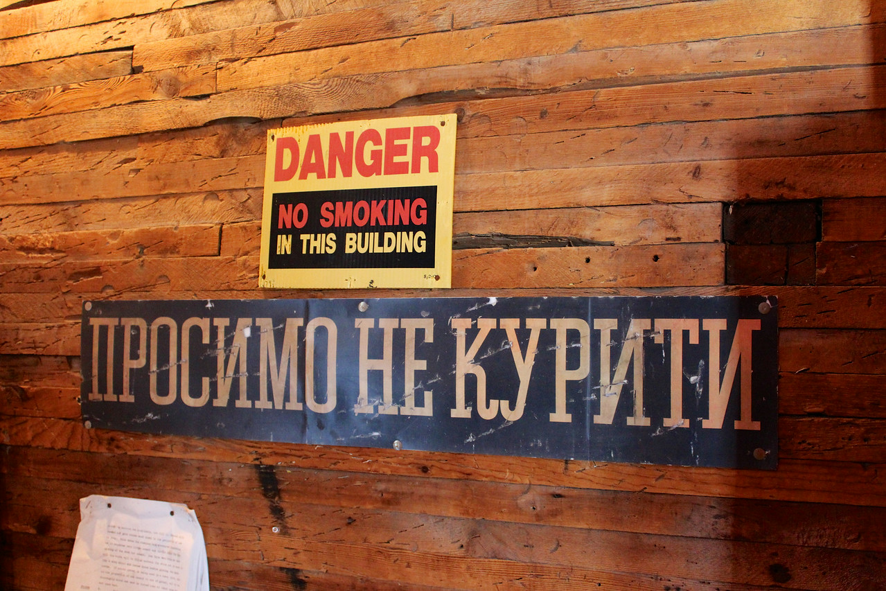 Inglis - Ukranian