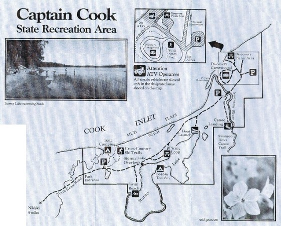 Captain Cook State Recreation Area